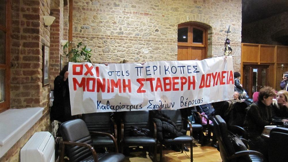 faretra.info-katharistries
