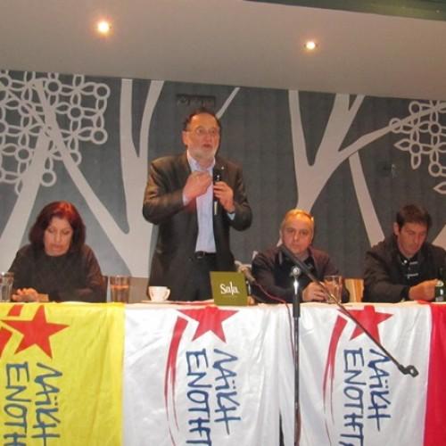 """Π. Λαφαζάνης: """"Η Ελλάδα είναι υπό κατοχή – Οι Ευρωπαίοι είναι αντίπαλοι, δεν είναι φίλοι"""". Κεντρική ομιλία της ΛΑΕ στη Βέροια"""