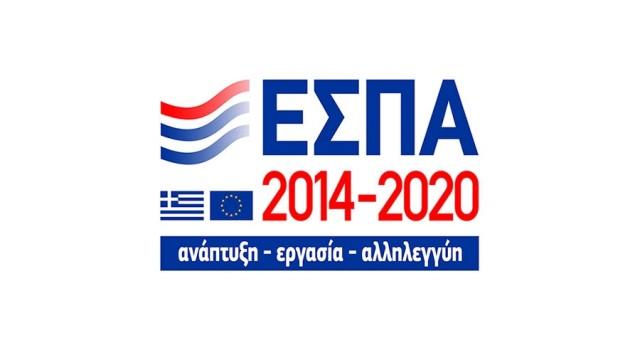 1 ΕΣΠΑ_2014-2020-640x350