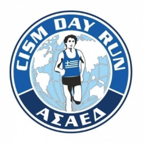 Αθλητές του Συλλόγου δρομέων Βέροιας διακρίθηκαν στους αγώνες ανωμάλου δρόμου Day Run 2016, στο Τατόι