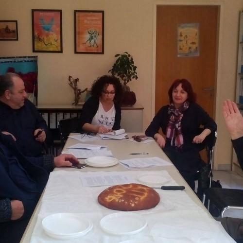 Συνεδρίαση και κοπή πίτας των μελών του Δ.Σ του ΔΗ.ΠΕ.ΘΕ Βέροιας
