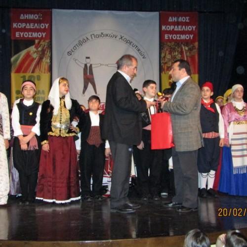 Εύξεινος Λέσχη Βέροιας: Με μεγάλη επιτυχία πραγματοποιήθηκε το 19ο Φεστιβάλ Παιδικών Χορευτικών