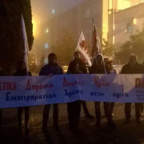Ανήμερα απεργίας, στις 6 το πρωί, το ΠΑΜΕ στο Νοσοκομείο Βέροιας