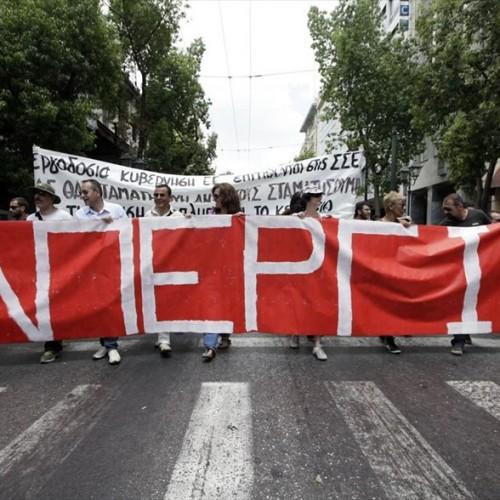 Εργατοϋπαλληλική Αγωνιστική Συσπείρωση: 'Όλοι στην πανελλαδική 24ωρη απεργία στις 4 Φλεβάρη – Να μην ψηφιστεί το κυβερνητικό έκτρωμα