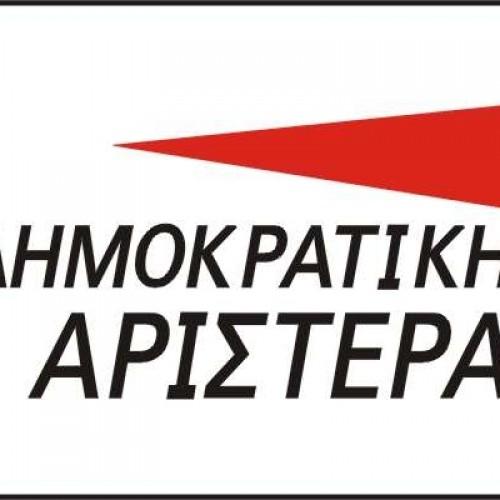 Ο Θ. Θεοχαρόπουλος στη Βουλή για τη δημόσια διοίκηση, προσφυγικό και αγροτικό  - video