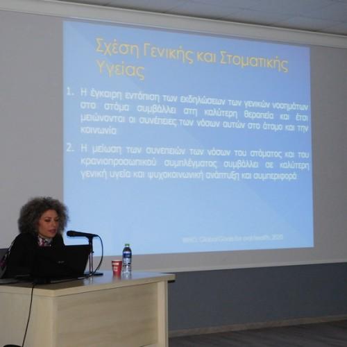 Ομιλία για τη Στοματική Υγεία των παιδιών πραγματοποιήθηκε στη Νάουσα