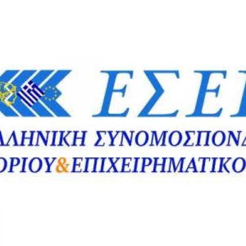 Εμπορικός Σύλλογος Αλεξάνδρειας: Έγινε δεκτό το αίτημα της ΕΣΕΕ για την παράταση κάλυψης ασθένειας των ανασφαλίστων εμπόρων