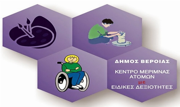 kemaed-eukharisterio-doreas2