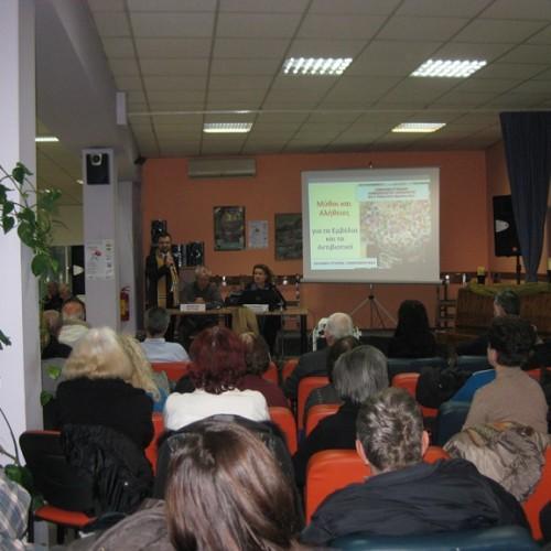 """Με επιτυχία πραγματοποιήθηκε στη Βέροια, η εκδήλωση με θέμα: """"Μύθοι & Αλήθειες για τα Αντιβιοτικά και τα Εμβόλια"""""""