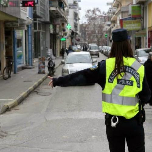 """""""Προσωρινές κυκλοφοριακές ρυθμίσεις"""" στην πόλη της Βέροιας, για σήμερα 15 Φεβρουαρίου"""