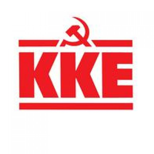 """Εκδήλωση του ΚΚΕ στη Βέροια με θέμα: """"Πολιτικές εξελίξεις - Η θέση του ΚΚΕ"""""""