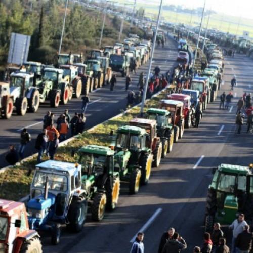 Το ΔΣ της ΕΛΜΕ Ημαθίας στηρίζει τον αγώνα των αγροτών...