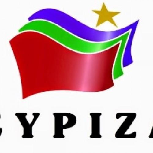 Απάντηση του ΣΥΡΙΖΑ Ημαθίας στην ανακοίνωση της ΝΟΔΕ Ημαθίας