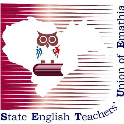 H Ένωση Καθηγητών Αγγλικής ευχαριστεί θερμά…