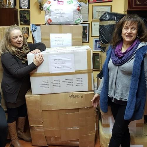 Σύλλογος Μικρασιατών Ημαθίας: Συγκεντρώθηκε βοήθεια για τους πρόσφυγες