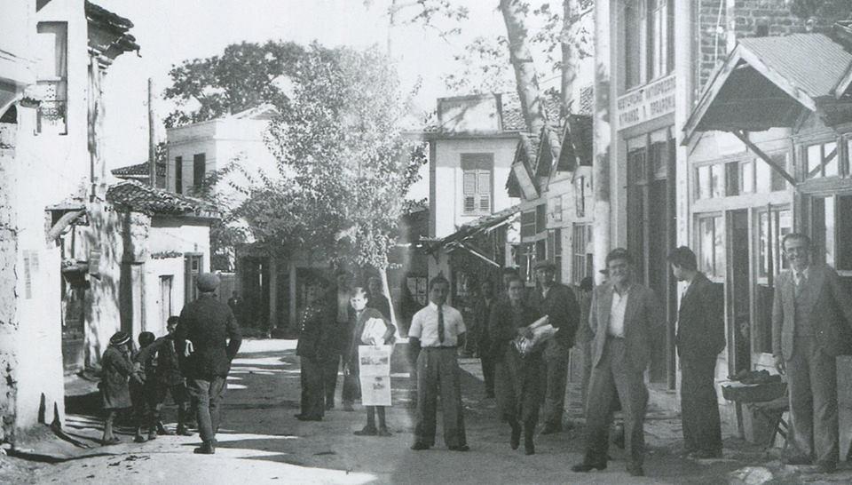 Η οδός Κεντρικής στη Βέροια, τη δεκαετία του '40