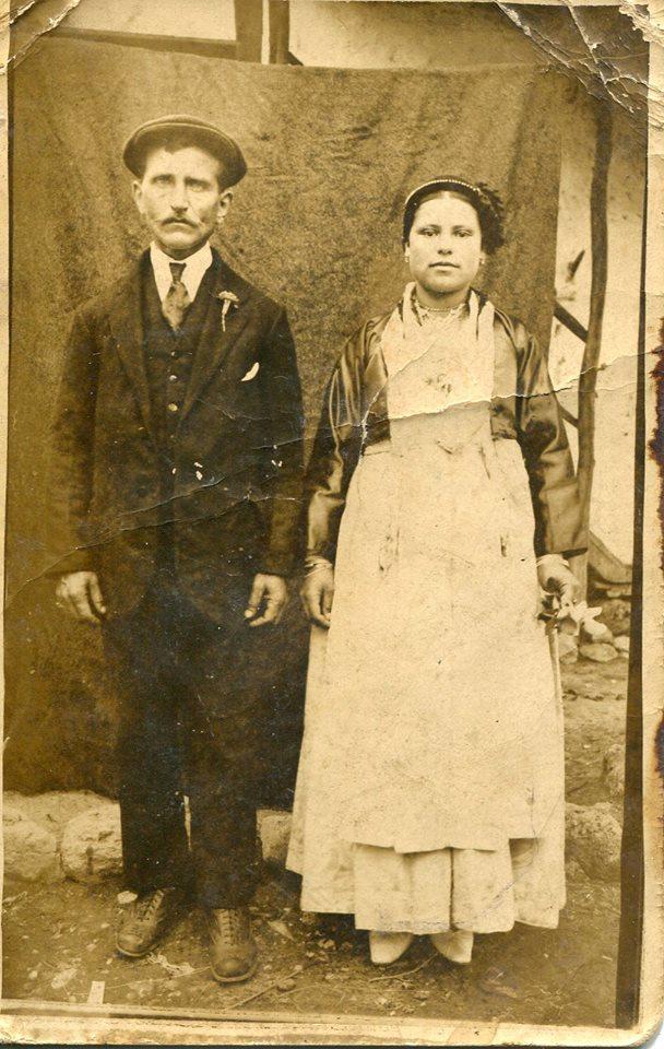 Βεροιώτικο ζευγάρι του 1920