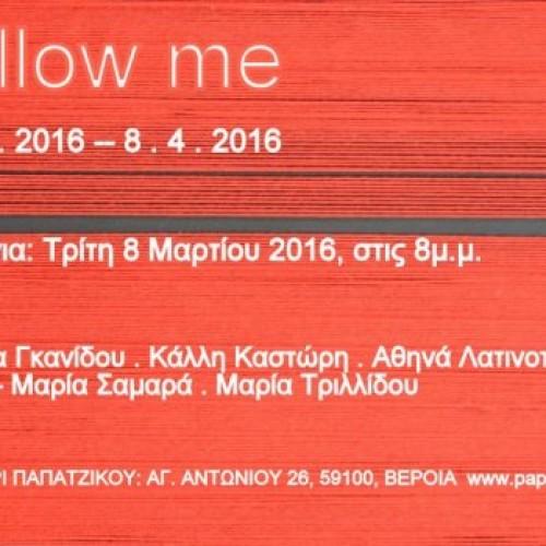"""follow me"". Εγκαίνια στη γκαλερί ΠΑΠΑΤΖΙΚΟΥ, Τρίτη 8 Μαρτίου"