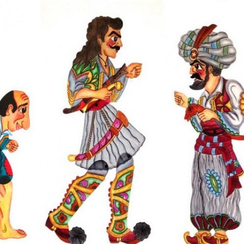 """""""Οι μετάνοιες από την Τουρκοκρατία μέχρι σήμερα…"""" του Δημήτρη Βύζα"""