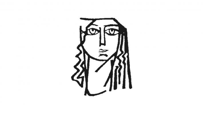 logo_oge_85 - Αντιγραφή