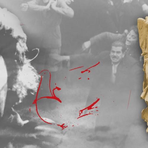 """""""Το Τραγούδι του νεκρού αδερφού"""" του Μ. Θεοδωράκη από το Λύκειο Λιτοχώρου με τον Βασίλη Λέκκα"""