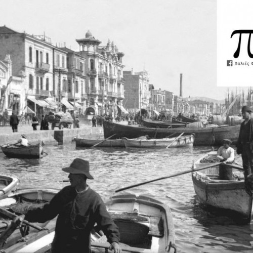 Στα Βήματα του Πιγκασού - Ιστορίες του δρόμου Θεσσαλονίκη 1916. Έκθεση Φωτογραφίας από 20 Μαρτίου έως 20 Απριλίου