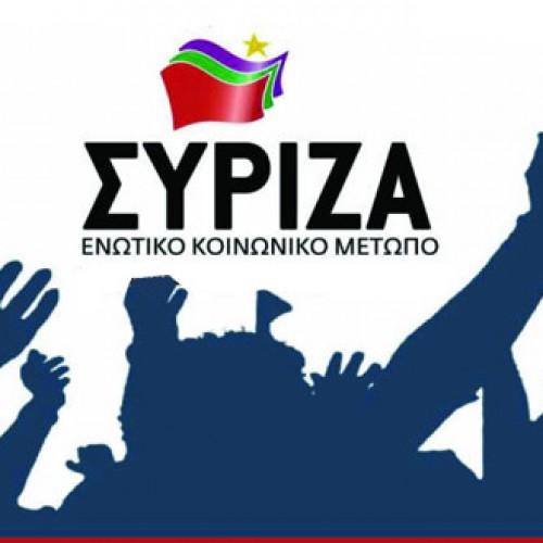 Η Ν.Ε. ΣΥΡΙΖΑ ΗΜΑΘΙΑΣ για την Παγκόσμια Ημέρα της Γυναίκας