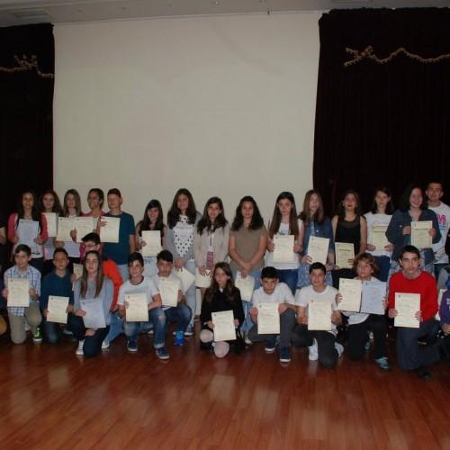 Το Παράρτημα Ημαθίας της Ελληνικής Μαθηματικής Εταιρείας βράβευσε τους μαθητές που διακρίθηκαν στους Μαθηματικούς Διαγωνισμούς
