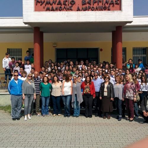 """Πρόγραμμα """"Εξόρμηση 2016"""". Το Γυμνάσιο Βεργίνας """"Μανόλης Ανδρόνικος"""", υποδέχτηκε το Γυμνάσιο του Κολλεγίου Αθηνών"""