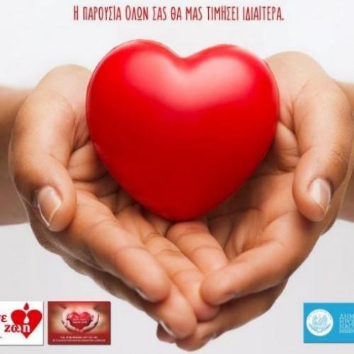 Ημέρα εκστρατείας και  ενημέρωσης για   Εθελοντές  Δότες  Μυελού των Οστών στη Χαρίεσσα