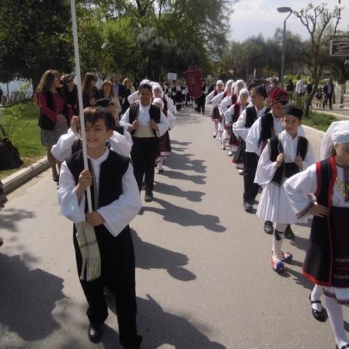 Η εκπροσώπηση του Χορευτικού Ομίλου Βέροιας στο 3ο Φεστιβάλ Παραδοσιακών Χορών του Λυκείου Ελληνίδων Βέροιας