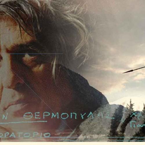"""Χρήστος Λεοντής: Μήπως """"φραγκέψαμε"""" κ. Υπουργέ; – Ανοιχτή επιστολή για την ανάθεση του Ελληνικού Φεστιβάλ σε… Βέλγους!"""