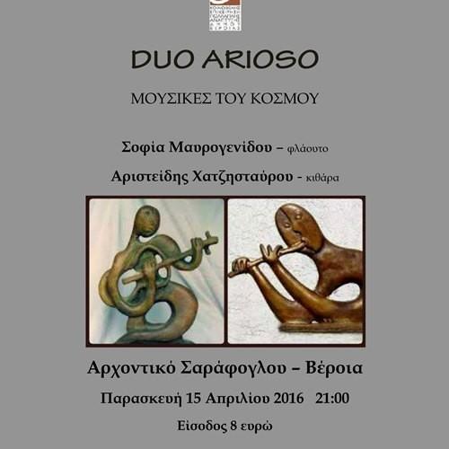 Duo Arioso , Μουσικές του Κόσμου, στη Βέροια  Παρασκευή 15 Απριλίου