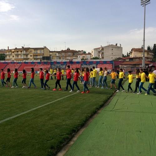 Η τελετή έναρξης  του Σχολικού πρωταθλήματος Ποδοσφαίρου Λυκείων Ελλάδος και Κύπρου στη Βέροια
