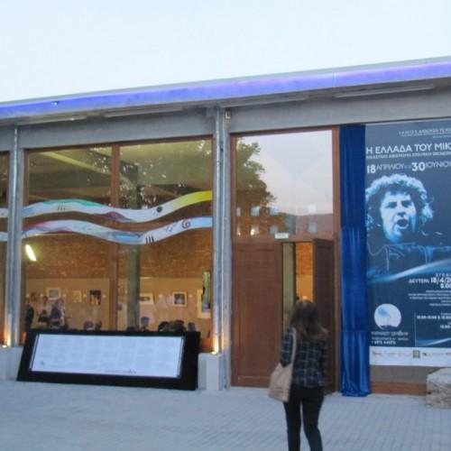 """Ξεκίνησε ο """"διάλογος"""" Αθήνας – Επαρχίας, με τα εγκαίνια της Έκθεσης  """"Η Ελλάδα του Μίκη"""", στο Εκκοκκιστήριο Ιδεών της Βέροιας"""