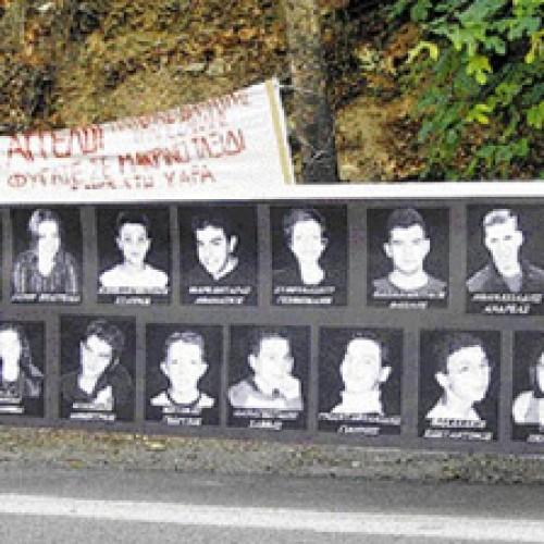 Συμπληρώθηκαν δεκατρία χρόνια από την ημέρα του άδικου χαμού των παιδιών  του ΓΕΛ Μακροχωρίου