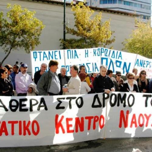 Ενόψει  της 48ωρης απεργίας το Εργατικό Κέντρο Νάουσας διοργανώνει συγκέντρωση στο Μάτζαλο την Τρίτη 19 Απριλίου