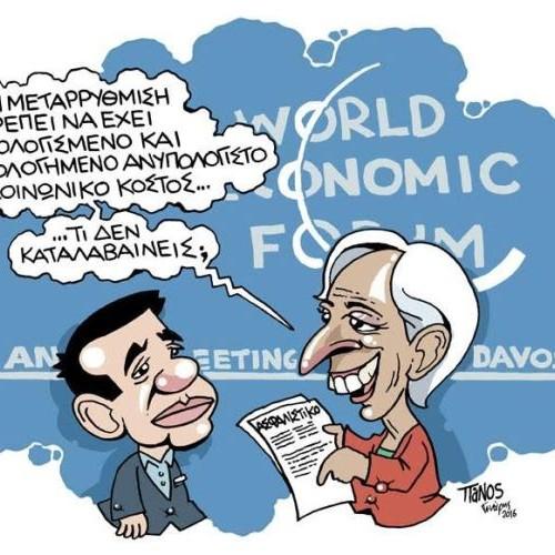 """""""Είναι το ΔΝΤ, ανόητε""""… Γράφει ο Νίκος Μπογιόπουλος"""