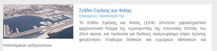 faretra.info-taired