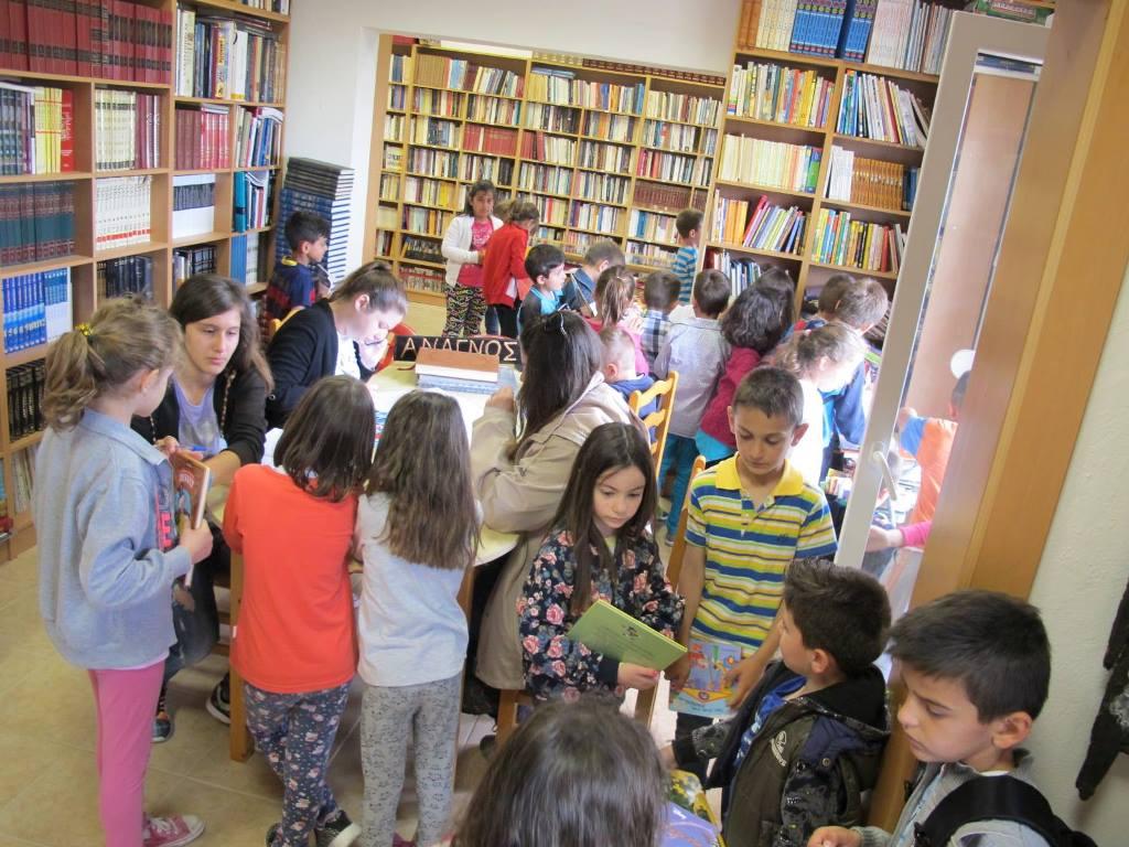 βιβλιοθήκη Γιαννακοχωρίου ''Ηλίας Τσέχος'',