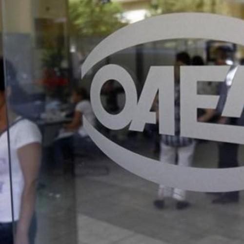 ΟΑΕΔ: Δύο νέα προγράμματα κατάρτισης για 13.000 νέους ανέργους