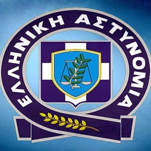Χρήσιμη ενημέρωση  των πολιτών από την Ελληνική Αστυνομία για την αποφυγή εξαπάτησής τους από επιτήδειους