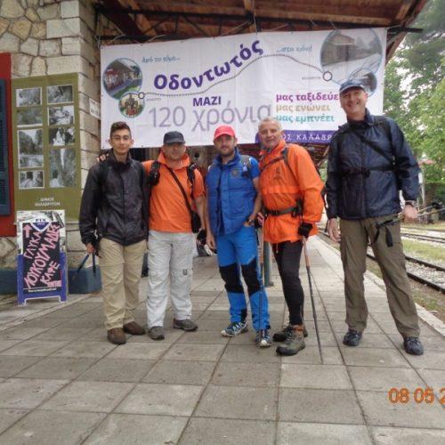 """Καλάβρυτα-Διακοφτό. """"Περπατώντας  τα  22  χλμ.  του  οδοντωτού  σιδηρόδρομου"""" - 36ο Πανελλήνιο πέρασμα στο Φαράγγι του Βουραϊκού"""