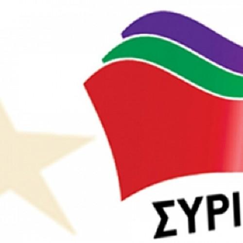 Ο ΣΥΡΙΖΑ πολιτεύεται με  διαφορετικό  τρόπο  από αυτόν της Ν.Δ