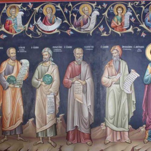 """ΚΒ' ΠΑΥΛΕΙΑ Διεθνές Επιστημονικό Συνέδριο. """"Απόστολος Παύλος και Φιλόσοφοι"""", Βέροια 2 έως 4 Ιουνίου – Το πρόγραμμα"""