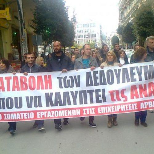 """Πανελλαδικό Σωματείο Εργαζομένων  στην επιχείρηση """"Αρβανιτίδης ΑΕΕΕ""""  (νυν Καρυπίδης): Καμιά αναμονή - Τώρα τους μισθούς μας - Τώρα τις δουλειές μας"""