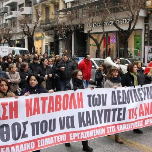 """Πανελλαδικό Σωματείο Εργαζομένων στην επιχείρηση """"Αρβανιτίδης ΑΕΕΕ"""": Καμία συναίνεση, κανένας συμβιβασμός"""
