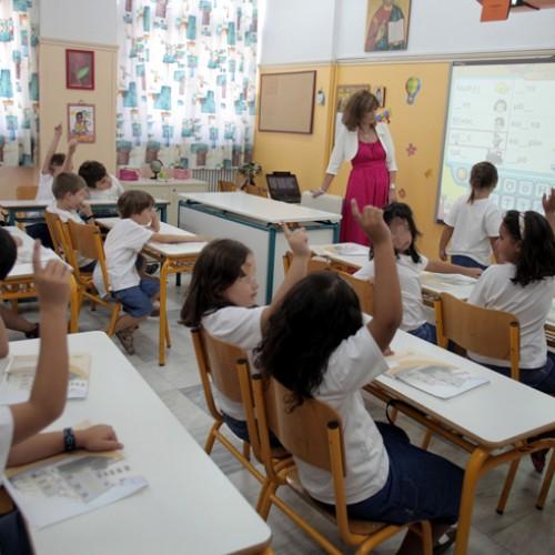 Τμήμα Παιδείας Ν.Ε ΣΥΡΙΖΑ Ημαθίας: Ο Ενιαίος Τύπος  Ολοήμερου Δημοτικού  Σχολείου
