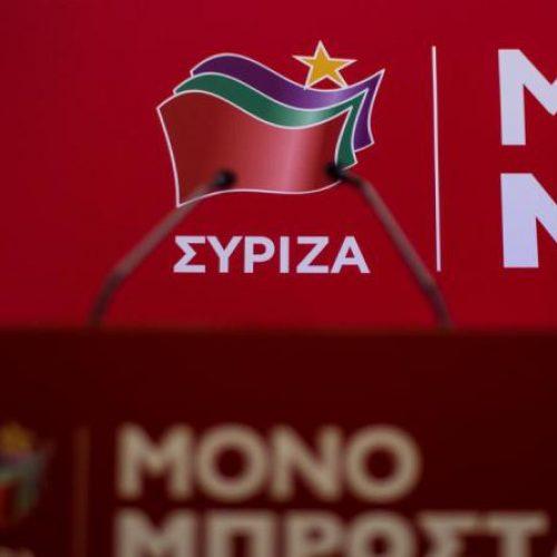 ΣΥΡΙΖΑ Ημαθίας: Η ΝΟΔΕ αποφάσισε να συναντήσει τις ιστορικές της καταβολές