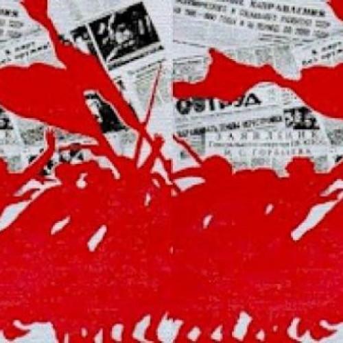 Λαϊκή Ενότητα: Παλλαϊκός ξεσηκωμός ΠΑΝΤΟΥ! - ΟΛΟΙ ΚΑΙ ΟΛΕΣ στη 48ωρη απεργία
